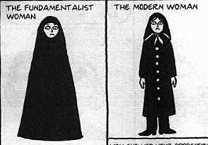Одевање жена након Исламске револуције, Фото: rintscreen/Youtube/antreas Dim