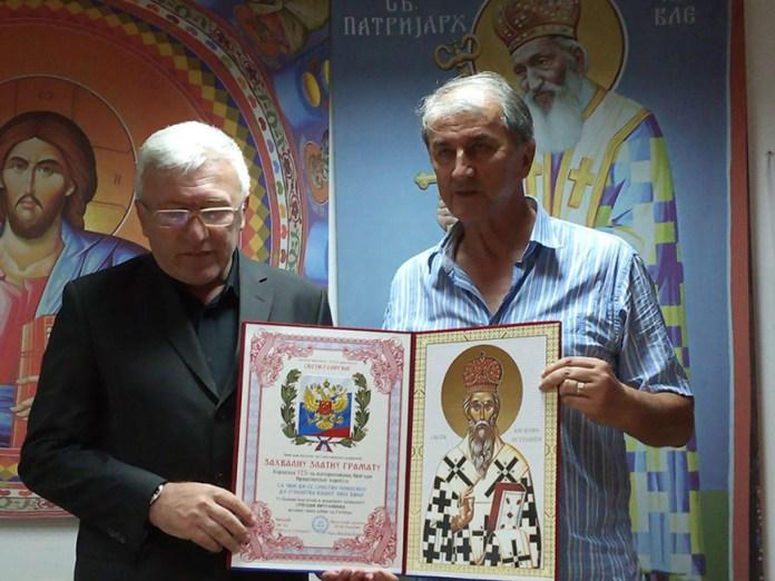 Пуковник Љубинко Ђурковић и Велимир Луле Касалица, Фото: slobodacg.me