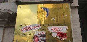 СРБИ НАПАЛИ ЛАЖНИ КОНЗУЛАТ ПРИШТИНЕ У KОПЕНХАГЕНУ! Лажни министар лажне државе закукао! (ФОТО) 2