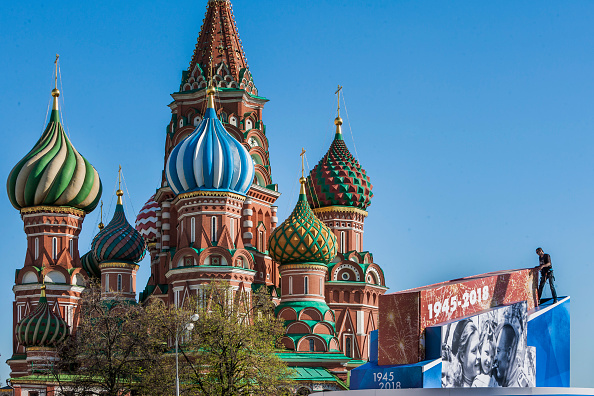 Iván El Terrible, Catedral de San Basilio, datos curiosos de Rusia, Qué saber de Rusia, Mundial de Rusia 2018, Copa del Mundo, datos culturales de Rusia, historia de Rusia