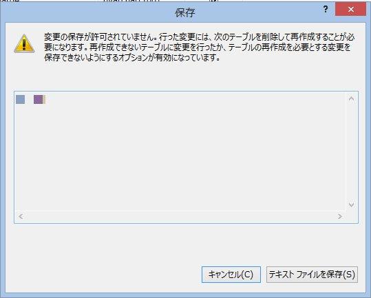 SQLserver2012_1