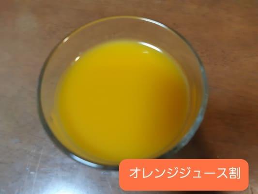 豊潤サジーオレンジジュース割
