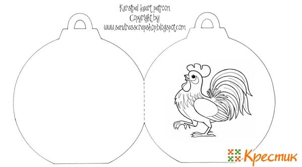 Templat Cockup dengan Rooster