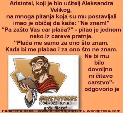 Aristoteles urađeno 2