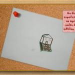 dovršavanje crteža-test kreativnosti (8)