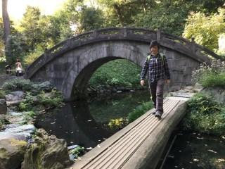 The Engetsu-kyo, the Full Moon Bridge