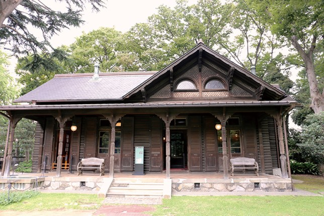 The billiard house
