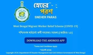 Sneher Paras Web Page for download App