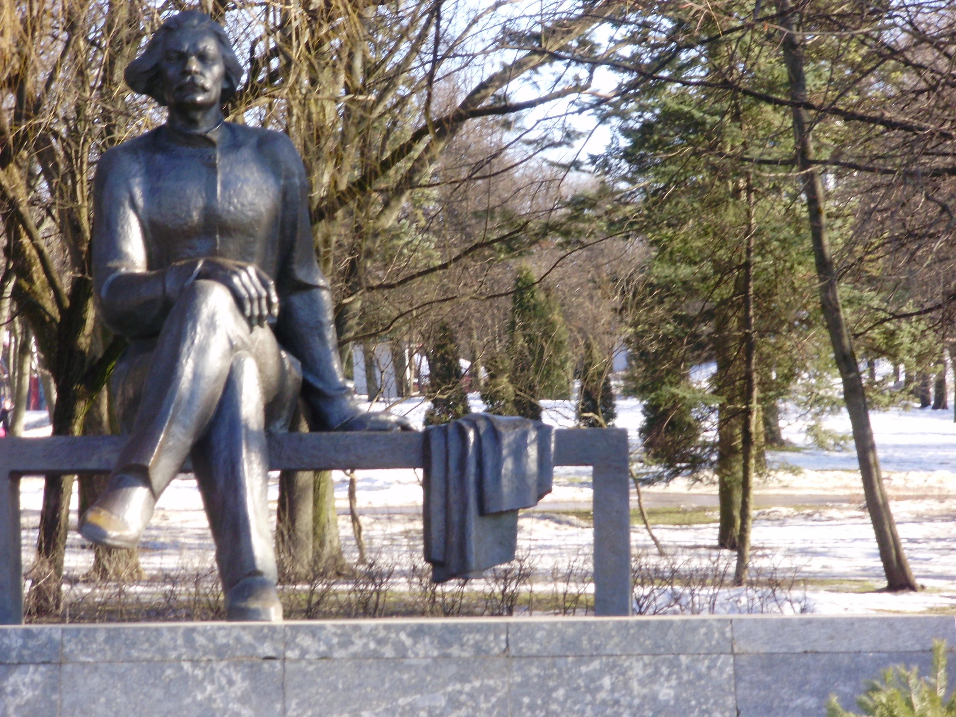 Gorkipark, Minsk, Belarus, Reise