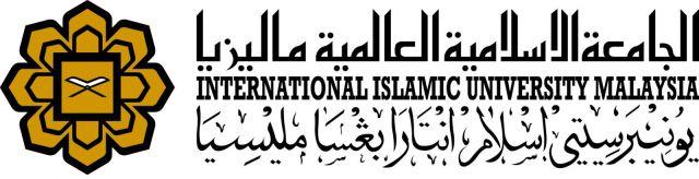 IIUM_Full_Logo