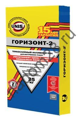 junis-gorizont-2-naliv-pol-tonkoslojnyj