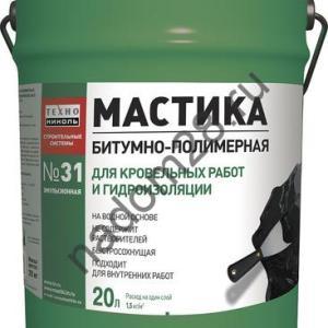 mastika-krovelnaja-jemulsionnaja-tehnonikol-%e2%84%9631-vedro-18