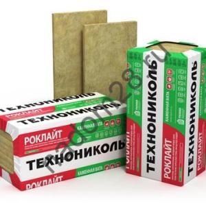 plita-mineralovatnaja-roklajt-1200h600h50-8-sht