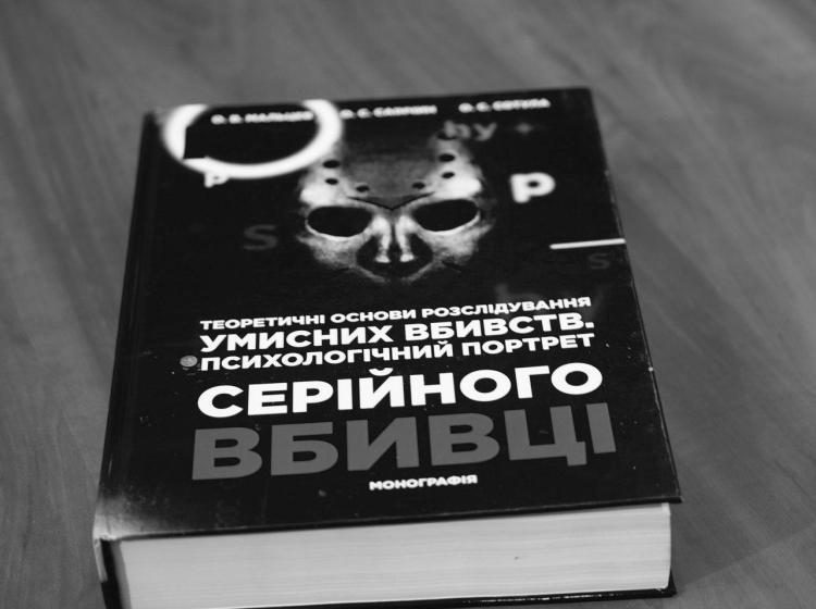Eine ungewöhnliche Pressekonferenz fand in der Aula der regionalen Zweigstelle Odessa der Nationalen Union der Journalisten der Ukraine statt: ukrainische Wissenschaftler präsentierten eine einzigartige wissenschaftliche Monographie