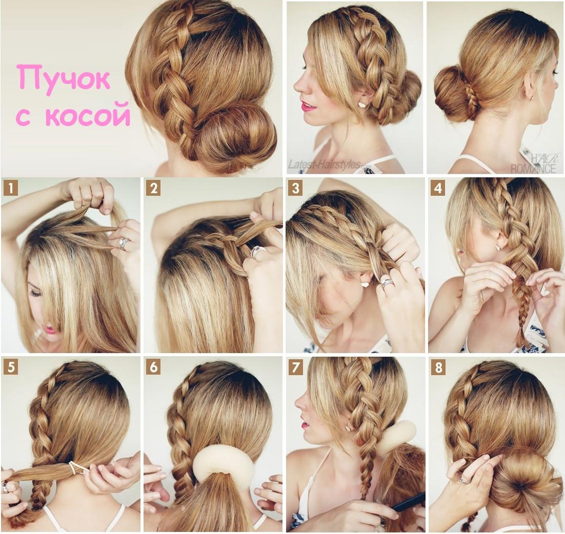 Как сделать прическу с валиком для волос