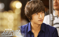 Lee Minho (City Hunter)