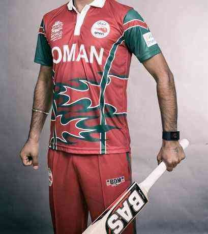 Oman Jersey for T20 World Cup 2021