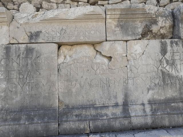 Rhodiapolis Antik Kenti anıt