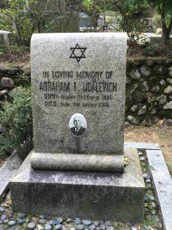 Tombstone in old Jewish plot