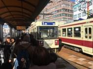Newer Tram