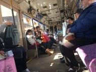 Inside Tram