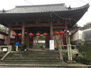 Kofukuji Temple Gate