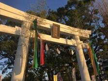 Kato Shrine Torii