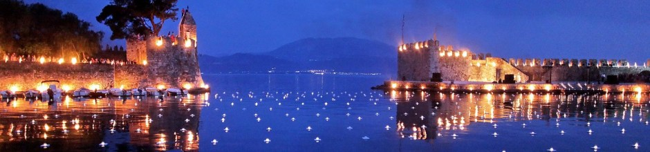 ilion Hotel Nafpaktos - Good Friday at the port of Lepanto