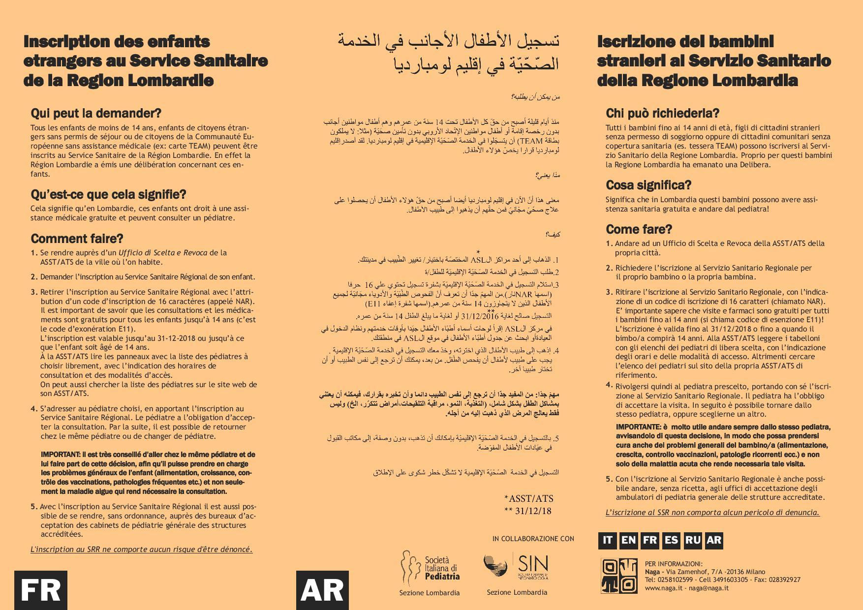Iscrizione minori al SSR della Lombardia | Naga