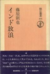 book-15