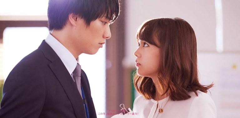 「リベンジガール」(リベンジgirl)映画フル動画無料視聴