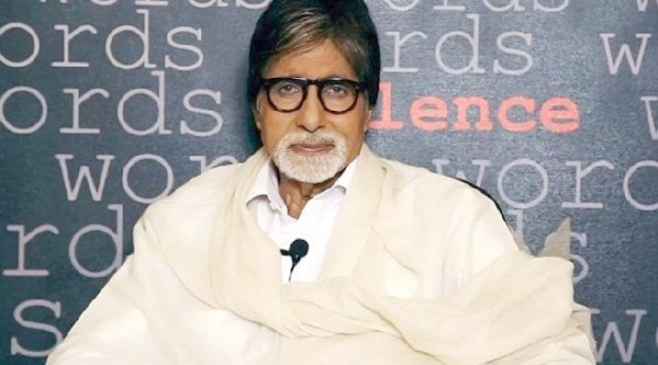 Amitabh Bachchan: I do not believe in the formalities of being a celebrity