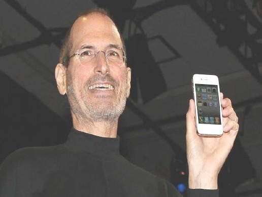 That time Steve Jobs  didn't even own a phone