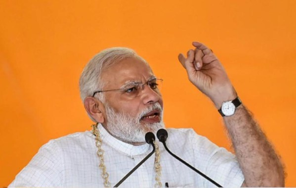 'Congress's NYAY an admission they did  injustice for 60 years': PM Modi
