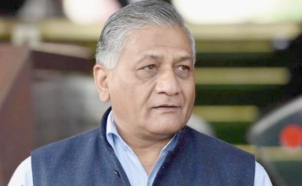 Govt job is not like distribution of biscuits: VK Singh