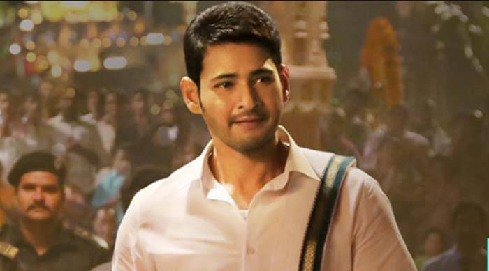 Mahesh Babu's Bharat Ane Nenu sets US box office on fire