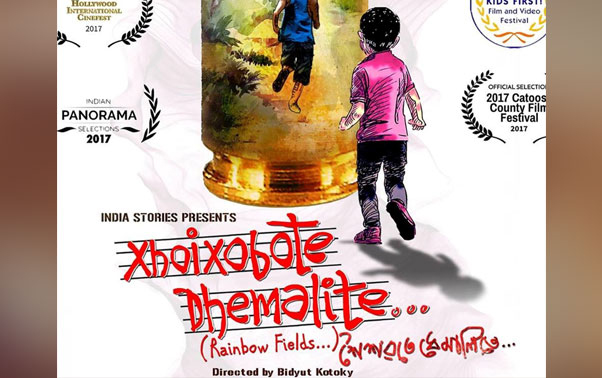 Assamese film Xhoixobote Dhemalite set for US release
