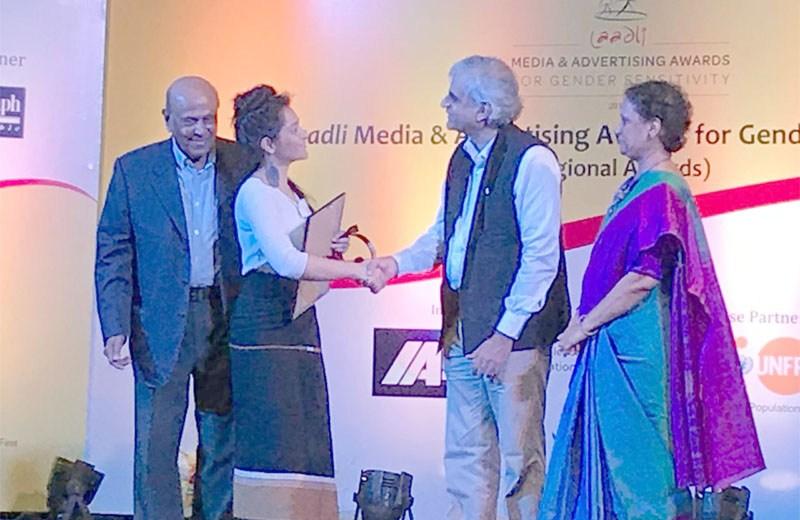 State journalist gets Laadli Award