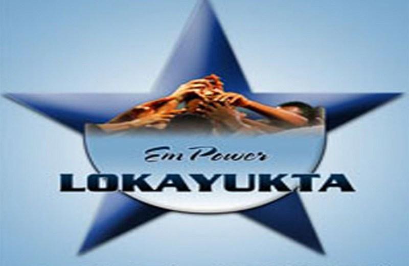 Will appoint Lokayukta within  3 months, Nagaland tells SC