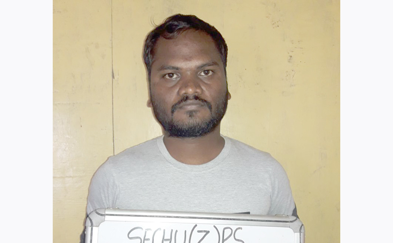 Absconding Engineer arrested for  misappropriating construction materials