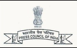 Journalists/media houses could be prosecuted  for disclosing rape victim's identity: PCI to SC