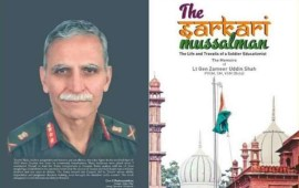Nexus between Naga groups & political parties: Lt Gen ZU Shah