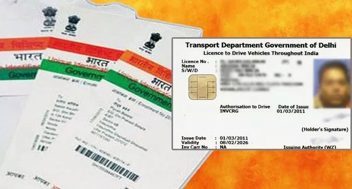 Driving licence to be linked  with Aadhaar soon