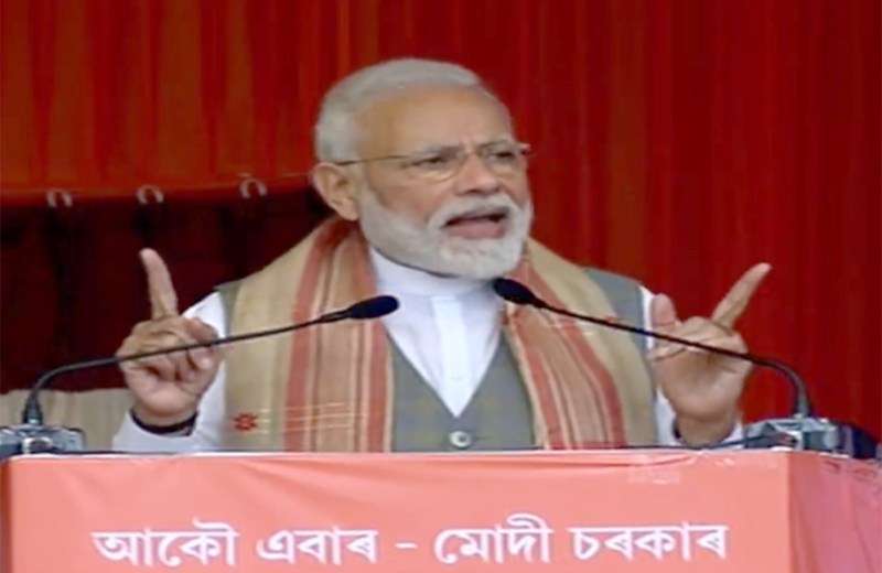 Assam, rest of NE suffering from  infiltration due to Cong policies: PM Modi