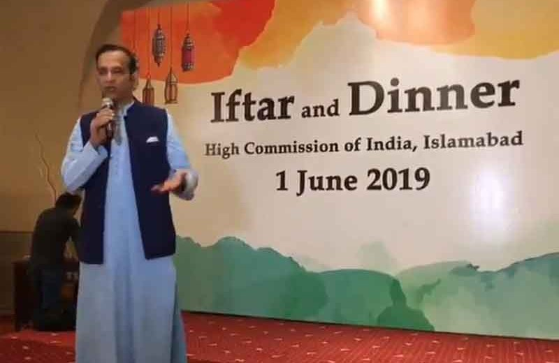 India lodges protest with Pakistan over  harassment of guests invited for Iftar