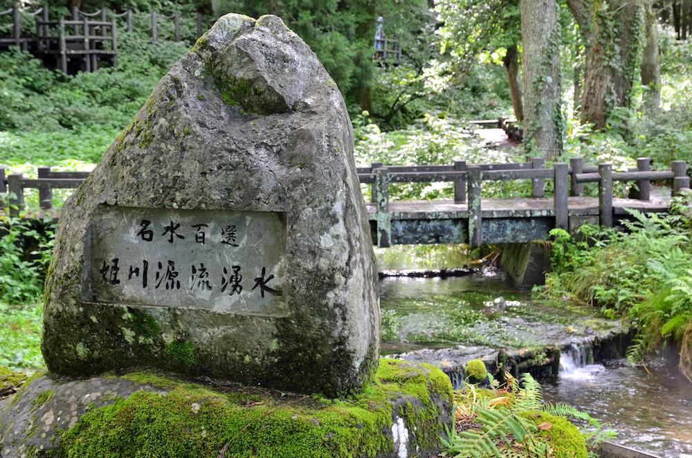 himekawa river in hakuba, nagano