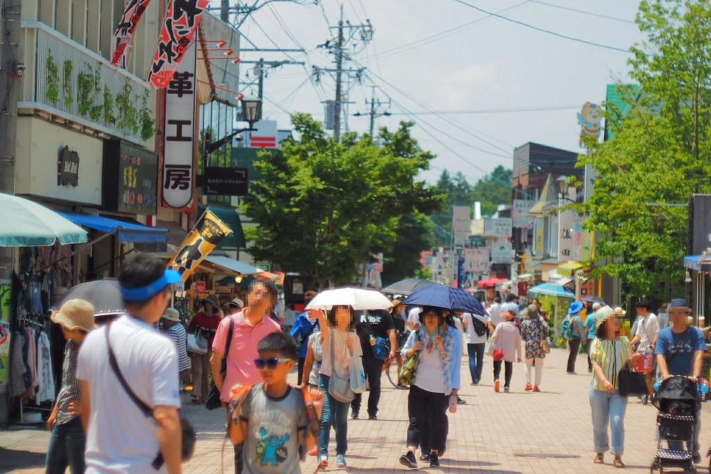 present karuisawa in karuizawa, nagano