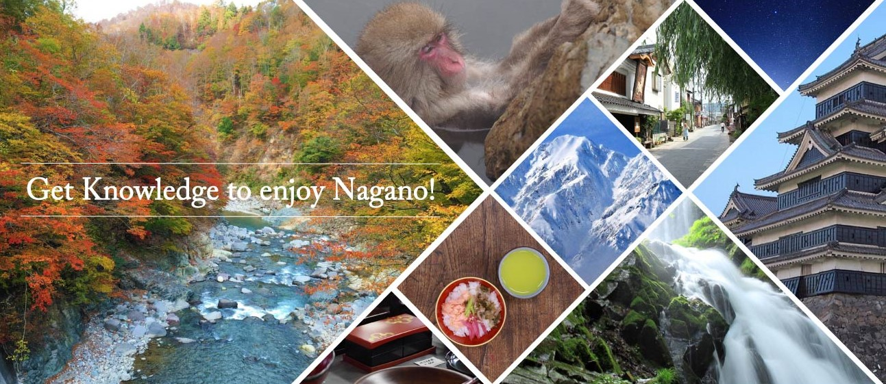 nagano trip cover picture