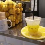 檸檬とスパイス