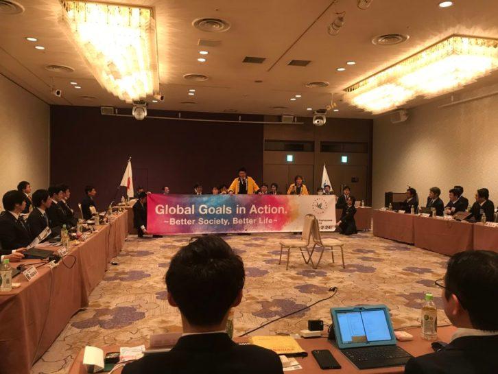 金沢会議PRの様子